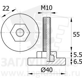 40М10-55ЧН