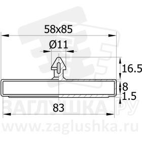 ЛС8-83-58ЧК