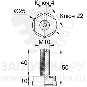 25ПМ10-40ШГЧН