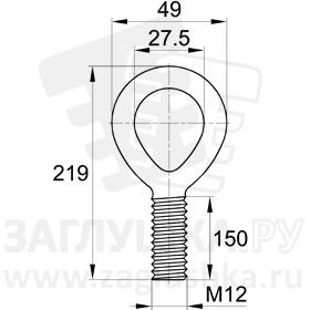 МКЦ-12х150